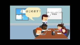 箇条書きで時間節約|ディベートdeコミュニケーション
