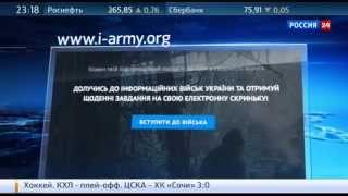 """""""Диванная мобилизация"""": Киев набирает войско интернет-троллей"""