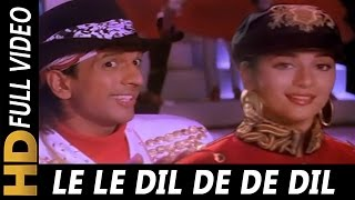 Le Le Dil De De Dil | Amit Kumar, Lata Mangeshkar | 100