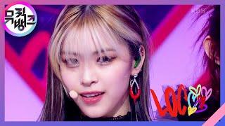 Music Bank EP1091
