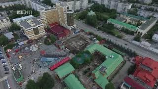 Четверть зоопарка Екатеринбурга превратилась в стройку