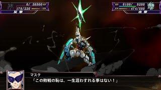 「スーパーロボット大戦X」戦闘演出集:G-セルフ(パーフェクトパック装備型)