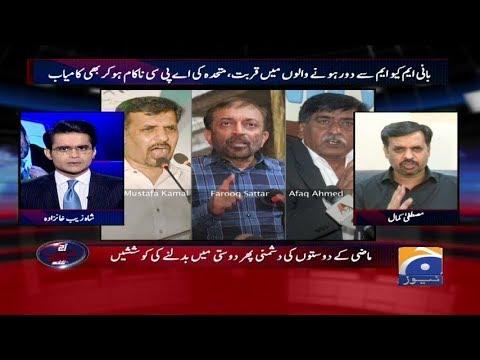 Aaj Shahzaib Khanzada Kay Sath - 23 August 2017