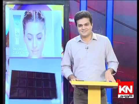 Watch & Win 3 Oct 2019 | Kohenoor News Pakistan