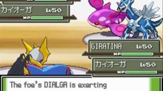 Pokémon Wi-Fi Battle - Battle 4: Rename Card vs. DragonFE
