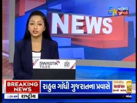 ETV GUJARATI - Rally for Rivers - 04/09/17