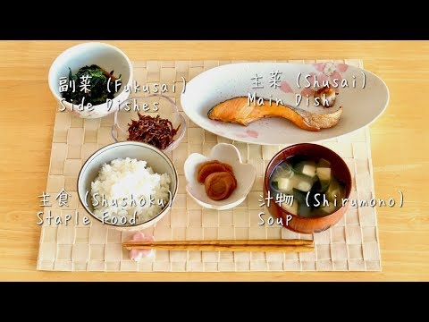 Japanese breakfast day 18 free mp3 download how to make japanese breakfast recipe ideas 550 ochikeron create eat happy forumfinder Images