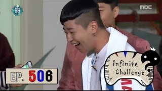 [Infinite Challenge] 무한도전 - Din Din, Do One's Preparation Was Discovered! 20161112