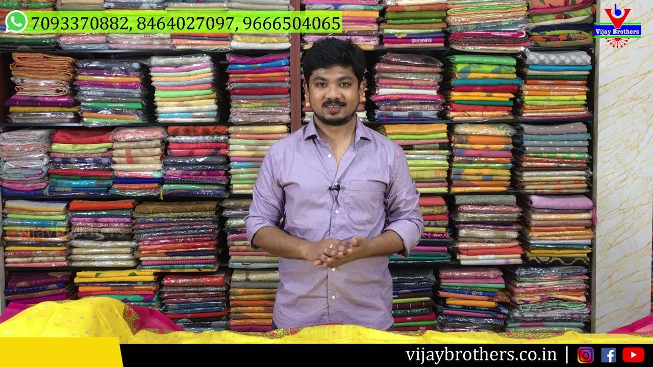 "<p style=""color: red"">Video : </p>Latest VIPUL Jute Sarees | Vijay Brothers Sarees Showroom | 70933 70882  84640 27097 9666504065 2020-09-27"