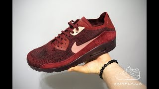 df6f9acd52d01f air max 90 ultra 2-0 flyknit infrared - Free video search site ...