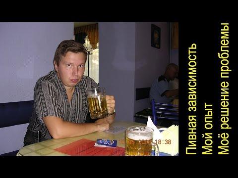 Кодировки от алкоголя в вологде