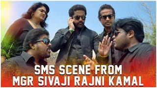 SMS Scene from MGR Sivaji Rajni Kamal | Robert,Chandrika,Vanitha | Srikanth Deva