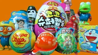 various toys, furuta chocotoy,fire extinguisher toy, kitty, pororo, super capsule toy etc