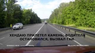 ДПС СПРОВОЦИРОВАЛ ДТП.