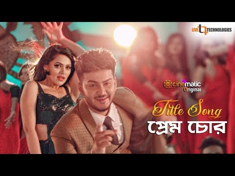 Prem Chor Title Song | Shanto Khan | Neha Amandeep | Upcoming Bengali Movie Prem Chor 2019