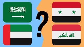 Почему арабы НЕ едины ?