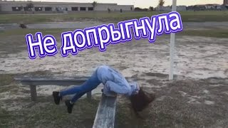ЛУЧШИЕ ПРИКОЛЫ Самые смешные приколы Выпуск №6