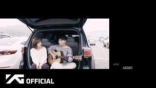 AKMU - '항해일지(SAILING LOG)' EP.3