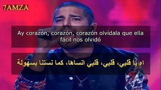 Cali Y El Dandee   Ay Corazón مترجمة عربي