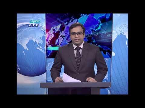 01 AM News || রাত ০১টার সংবাদ || 14 April 2021 || ETV News