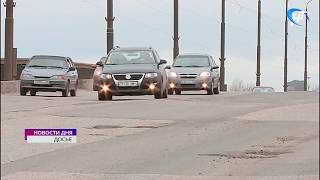 Стали известны компании, которые отремонтируют важнейшие дорожные объекты в Великом Новгороде