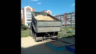 Песок на детскую площадку. Бетоновоз12