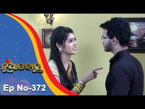 Nua Bohu   Full Ep 372   22th Sept 2018   Odia Serial - TarangTV