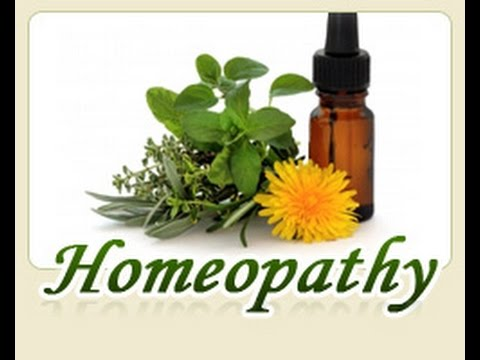 Хомеопатично лечение