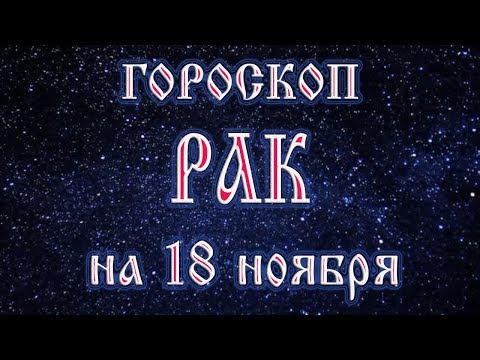 Совместимость пр гороскопу