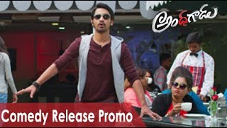 Andhhagadu New Comedy Release Promo