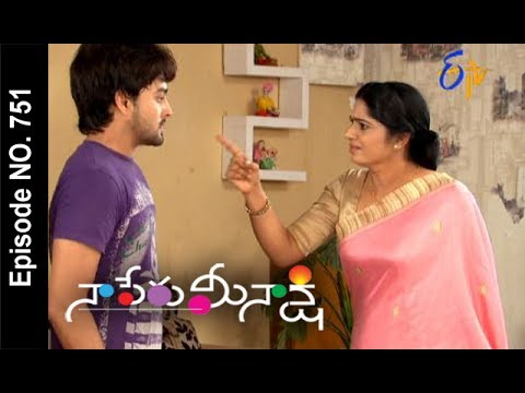 Naa Peru Meenakshi | 19th June 2017 | Full Episode No 751 | ETV Telugu