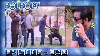 Bulbulay Ep 393 - ARY Digital Drama