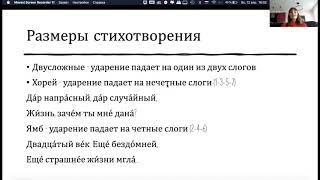 """Анализ стихотворения Есенина """"Пороша"""" фото"""
