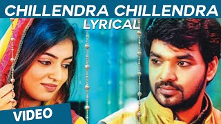 Chillendra Chillendra Official Full Song - Thirumanam Enum Nikkah