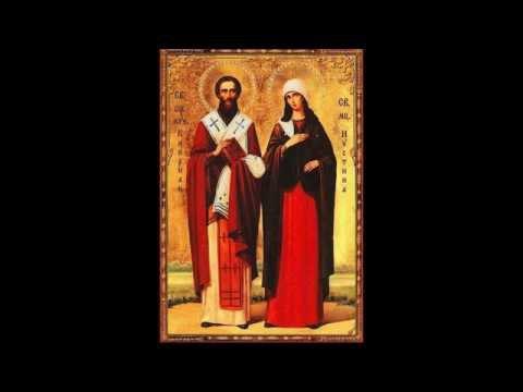 Молитва священномученика Киприана