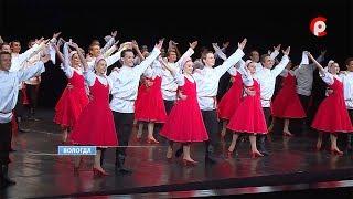 Историю народов мира на вологодской сцене показали артисты Ансамбля  Игоря Моисеева.