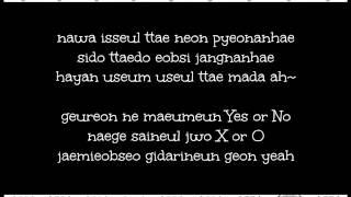 [LYRICS] XOXO - EXO-K KOREAN VER