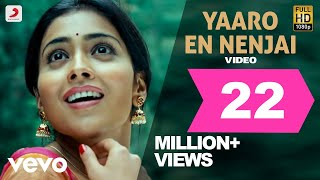 Kutty - Yaaro En Nenjai Video | Dhanush | Devi Sri Prasad