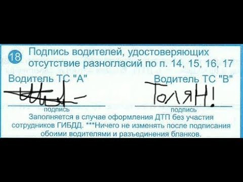 ВИНУ ПРИЗНАЮ. Как НЕ ПОЛУЧИТЬ денег по ЕВРОПРОТОКОЛУ!!!