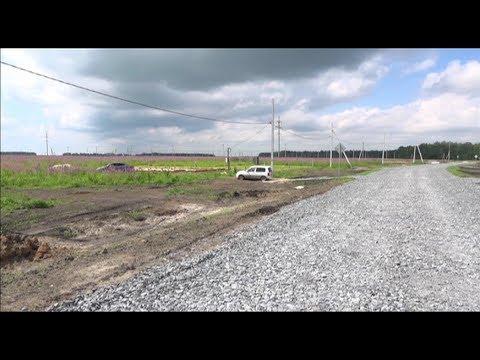 Дорога для участка ИЖС