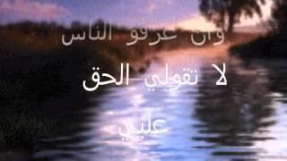 تحميل اغاني ع جبين الليل عازار حبيب مع الكللمات MP3
