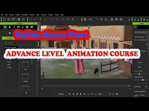 Online animation and modeling classes   how to get professional 3d software course in Hindi/Urdu