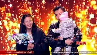 《妈妈咪呀5》第7期精彩看点:95后小夫妻意外怀孕 为救宝宝连夜私奔 Super Diva S5 EP.7【东方卫视官方高清】
