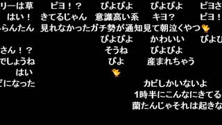 mqdefault - 【蘭たん生放送】「第37回 プーと実況者になった僕」【2018/10/24】