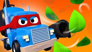 Детские мультики с грузовиками - Листья, прочь! - Трансформер Карл в Автомобильный Город 🚚 ⍟