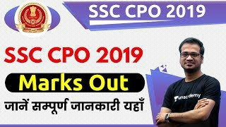 SSC CPO 2019 | SSC CPO SI 2019 Final Marks Out - Check Now
