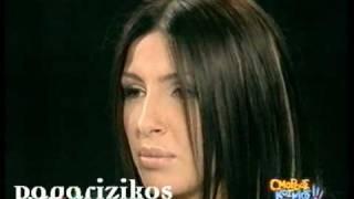 Helena Paparizou (Antique) - Mazi Interview 2002 (Snippet)