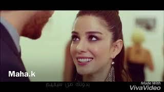 Nazli&ferit - Iyi Ki Hayatimdasin (mustafa Ceceli) - نازلي&فريد {مسلسل البدر}