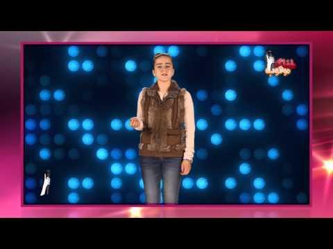 ديمة غزاوي -تقيم الفنانة امل دباس