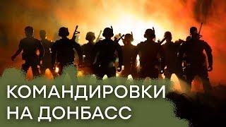 Россия против ДНР и ЛНР: боевики мешают Кремлю — Гражданская оборона, 04.08